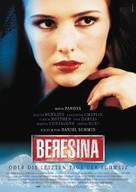 Beresina oder Die letzten Tage der Schweiz - German Movie Poster (xs thumbnail)