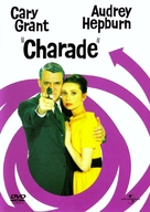 Charade - German DVD cover (xs thumbnail)