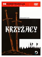 Krzyzacy - Polish DVD cover (xs thumbnail)