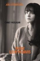 Inside Llewyn Davis - Swiss Movie Poster (xs thumbnail)