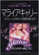 Glitter - Japanese Movie Poster (xs thumbnail)