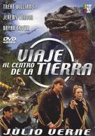 Journey to the Center of the Earth - Spanish DVD cover (xs thumbnail)