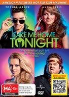 Take Me Home Tonight - Australian DVD movie cover (xs thumbnail)