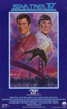 Star Trek: The Voyage Home - Video release movie poster (xs thumbnail)