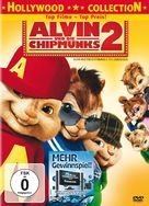 Alvin and the Chipmunks: The Squeakquel - German Movie Cover (xs thumbnail)