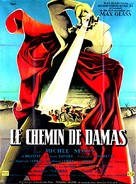 Le chemin de Damas - French Movie Poster (xs thumbnail)