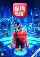 Ralph Breaks the Internet - Norwegian DVD cover (xs thumbnail)