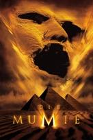 The Mummy - German DVD cover (xs thumbnail)