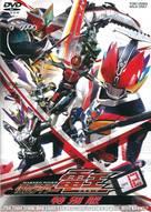 """Kamen Rider Den-O"" - Japanese Movie Cover (xs thumbnail)"