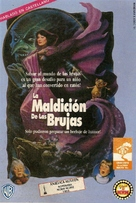The Witches - Argentinian VHS cover (xs thumbnail)