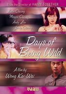A Fei jingjyuhn - Movie Cover (xs thumbnail)