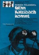Cul-de-sac - German Movie Poster (xs thumbnail)