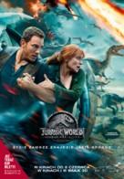 Jurassic World: Fallen Kingdom - Polish Movie Poster (xs thumbnail)