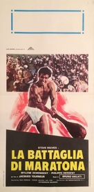 La battaglia di Maratona - Italian Movie Poster (xs thumbnail)