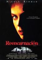 Birth - Spanish Movie Poster (xs thumbnail)
