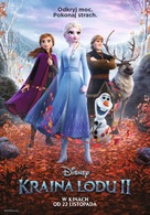 Frozen II - Polish Movie Poster (xs thumbnail)
