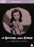 La signora senza camelie - British DVD cover (xs thumbnail)