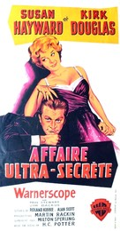 Top Secret Affair - French Movie Poster (xs thumbnail)