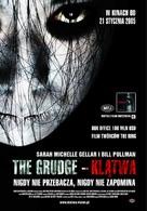 The Grudge - Polish Movie Poster (xs thumbnail)