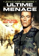 Second In Command - French DVD cover (xs thumbnail)