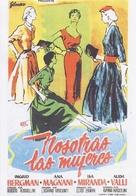 Siamo donne - Spanish Movie Poster (xs thumbnail)