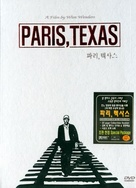 Paris, Texas - South Korean DVD cover (xs thumbnail)