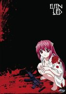 """Elfen Lied"" - DVD movie cover (xs thumbnail)"