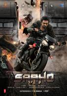 Saaho - Movie Poster (xs thumbnail)