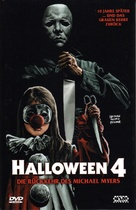 Halloween 4: The Return of Michael Myers - Austrian DVD movie cover (xs thumbnail)