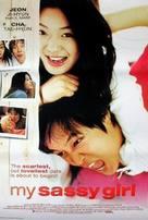 My Sassy Girl - Movie Poster (xs thumbnail)