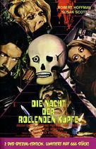 Passi di danza su una lama di rasoio - German Movie Cover (xs thumbnail)