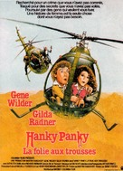 Hanky Panky - French Movie Poster (xs thumbnail)