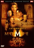 The Mummy Returns - French Movie Cover (xs thumbnail)