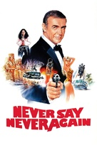 Never Say Never Again - British Movie Cover (xs thumbnail)