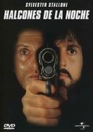 Nighthawks - Spanish DVD movie cover (xs thumbnail)