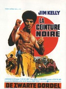 Black Belt Jones - French Movie Poster (xs thumbnail)