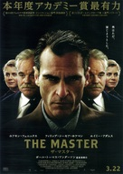 The Master - Japanese Movie Poster (xs thumbnail)