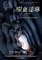 Darlin' - Taiwanese Movie Poster (xs thumbnail)