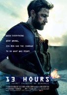 13 Hours: The Secret Soldiers of Benghazi - Dutch Movie Poster (xs thumbnail)