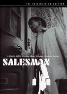 Salesman - DVD cover (xs thumbnail)