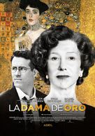 Woman in Gold - Mexican Movie Poster (xs thumbnail)