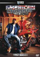"""American Chopper: The Series"" - DVD movie cover (xs thumbnail)"