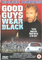 Good Guys Wear Black - British Movie Cover (xs thumbnail)