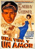 Singapore - Spanish Movie Poster (xs thumbnail)