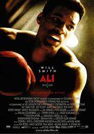 Ali - German Movie Poster (xs thumbnail)