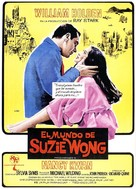 The World of Suzie Wong - Spanish Movie Poster (xs thumbnail)