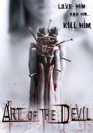 Khon len khong - poster (xs thumbnail)