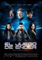 Ender's Game - Mexican Movie Poster (xs thumbnail)