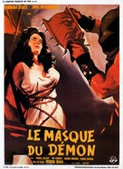 La maschera del demonio - French Movie Poster (xs thumbnail)