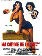 La compagna di banco - French Movie Poster (xs thumbnail)